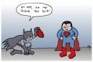 La vraie vie formidable des super-héros – Ils jouent à Mets Ton Slip !