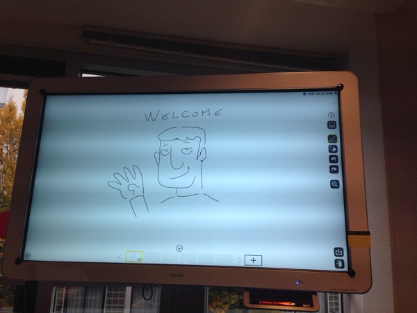 dessin_ecran_interactif